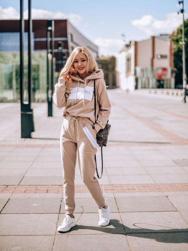 Spodnie Cocomore Label Beżowe